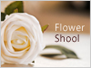 http://zala.xsrv.jp/zala_company/flower_salon/