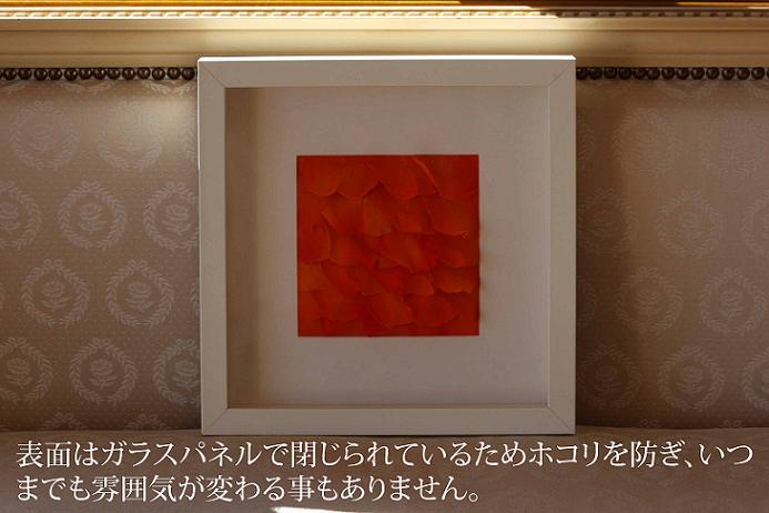【A0051】オレンジグラデーション